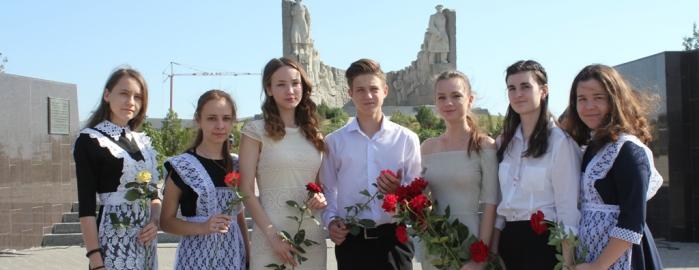 Торжественный приём Главы Администрации лучших выпускников Неклиновского района